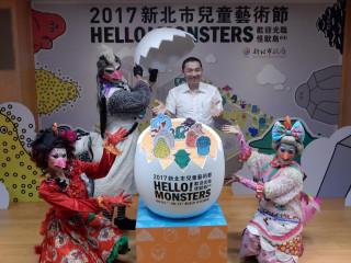 副市長侯友宜等出席兒童藝術節啟動儀式記者會。(圖/記者黃村杉攝)
