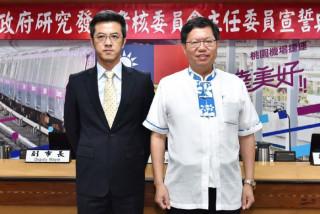 桃園市長鄭文燦主持「研究發展考核委員會主任委員宣誓典禮」。