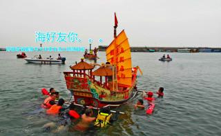 愛嘉守護海洋盛夏之旅—7月22日東石漁港見證環保艦隊啟航