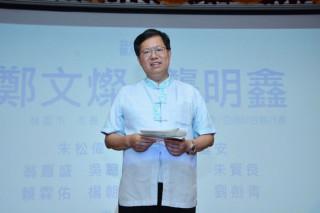 桃園市長鄭文燦前往八德區參訪「美超微亞太科技園區」。