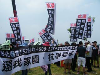 大埔案翻版! 農戶高舉布條抗議政府徵收土地不公