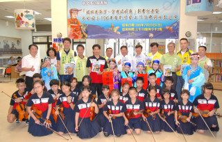 彰化市圖書館為大竹國小舉行隆重的《媽祖護海洋-守護綠蠵龜》母語繪本發表會