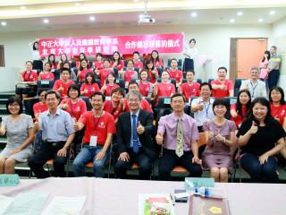 中正大學與北京大學簽約,建立兩岸高齡研究交流橋樑
