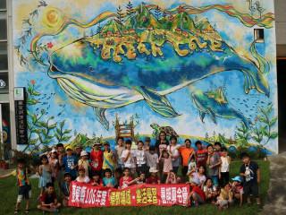 為了提供孩童一個優質的暑期活動,台東縣環境教育中心結合太平國小推出106年度「環教場域.樂活學習」暑期夏令營活動,共有六個環境教育場域共襄盛舉。(圖/台東縣環保局提供)