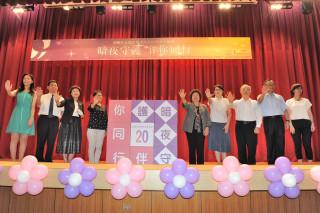 陳菊出席「走過性侵害防治20年」活動,向市民朋友宣導正確防治觀念,展現市府打擊犯罪的決心。(圖/記者許凱涵攝)