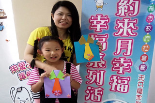 社會局玉井區家庭福利服務中心辦理多場父親節系列活動。(圖/台南市政府提供)