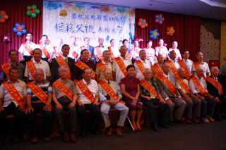 宋市長與34位模範父親合影。(記者扶小萍攝)