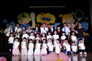 優質幼教服務,減輕家長負擔 雲嘉嘉第一所非營利幼兒園--小橘子 第一屆畢業典禮歡樂舉辦