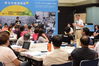 葉惠青副市長親自出席與市民的能源對話,將依市民建議分四階段辦理評估與執行。(圖/記者黃村杉攝)