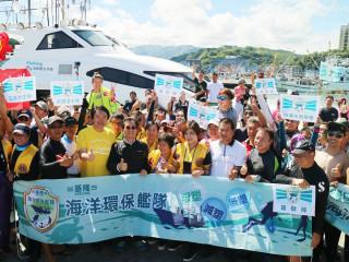 基隆海洋垃圾清除總動員 攜手同心永續守護美麗海洋