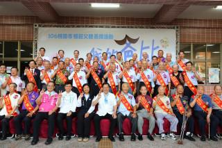 桃園市長鄭文燦出席模範父親表揚活動」,祝福每一位爸爸「父親節快樂」。