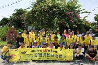 配合府城青年轉大人,長榮大學辦二仁溪環境教育巡禮活動。