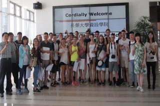 長榮大學捷克姐妹校赫拉德茨克拉洛韋大學,有20位學生到長榮大學參與暑期交流活動。