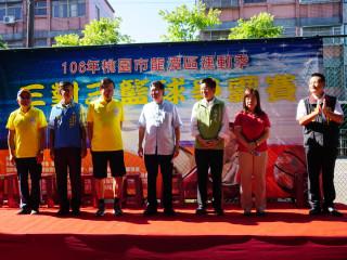 桃園市長鄭文燦主持「106年桃園市龍潭區運動季三對三籃球爭霸賽」開賽典禮。