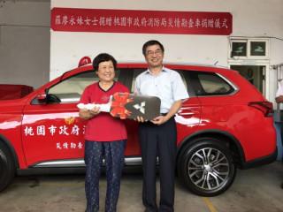 羅廖永妹女士捐贈「災情勘查車」,市府消防局長胡英達接受捐贈,並回贈感謝狀。