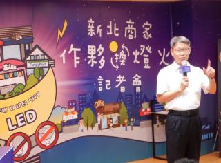 副市長葉惠青24日出席新北中小型商家作夥換燈火記者會。(圖/記者黃村杉攝)