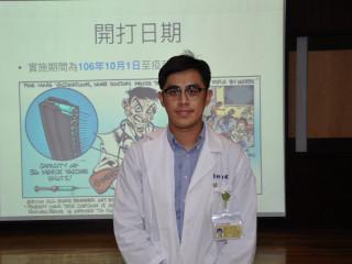 台南市立醫院家醫科楊大威醫師。