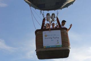 世大運聖火抵鹿野高台 郭婞淳搭熱氣球傳遞
