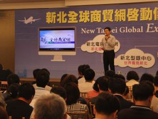 經發局協助新創企業發展創新電子商務服務,帶動新北企業迎向全球商機。 (圖/記者黃村杉攝)