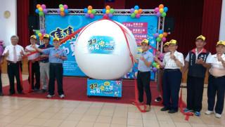 來賓們為「2017仲夏樂之夢暨水資源宣導活動」揭幕。〈記者吳素珍攝〉