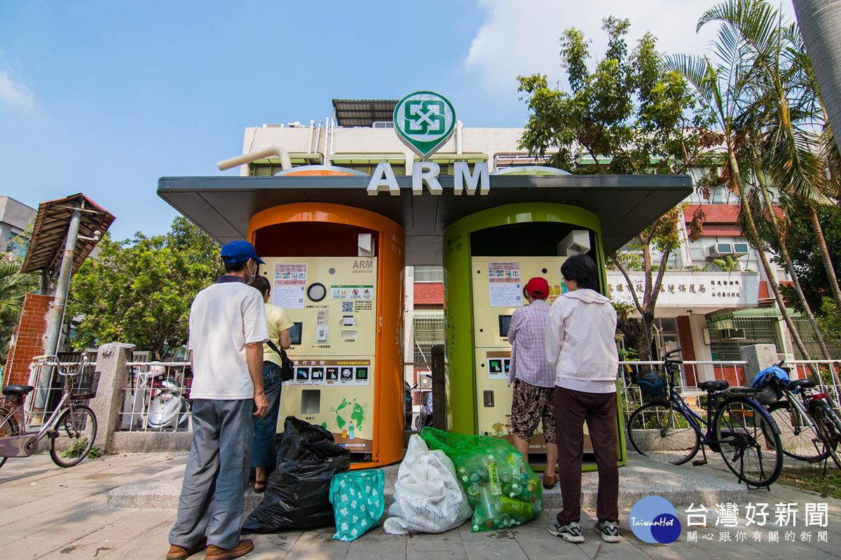 高雄自動資源回收機 回收