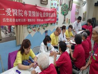 仁愛醫院到大新社區服務。林重鎣攝