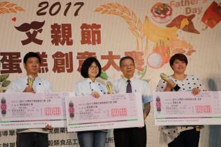 農糧署米蛋糕創意賽頒獎。(農糧署提供)
