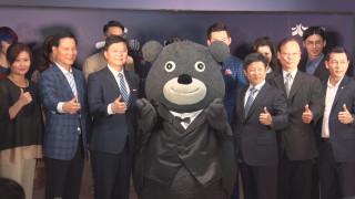「台北好時尚」設計大賞 結合世大運登上國際