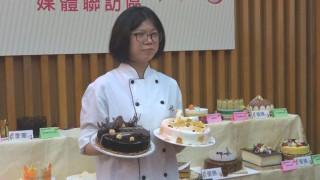 農糧署米蛋糕創意賽 23歲女奪冠獲獎20萬