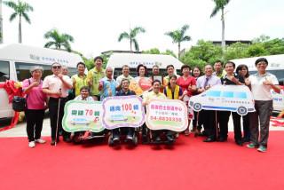 彰化縣身心障礙者小型復康巴士聯合啟用儀式。