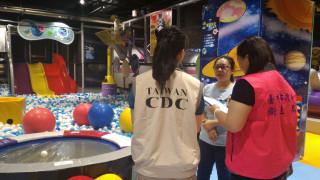 預防腸病毒 中市稽查輔導室內兒童遊戲區