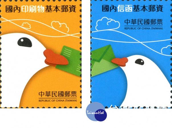 中華郵政公司將從8月1日起調整國內函件郵資。在新面值郵票廣泛推出前,為方便民眾寄信需求,中華郵政也會發行無面值郵票一套2枚;其中1枚為國內平常印刷物基本郵資6元計費,另1枚為國內平常信函基本郵資8元計費。(圖/中華郵政)
