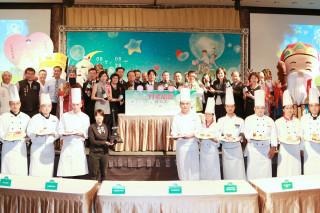 臺南市政府首創「月老餐點」,暑假約會在臺南!
