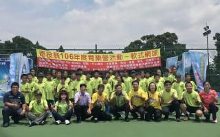 南投縣議員陳昭煜27日訪視南投縣軟網夏令營竹山鹿谷區活動,希望選手堅持下去,將有可能成為下一位台灣之光 。