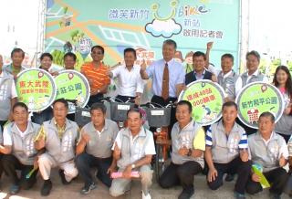 全方位綠色運具 竹市Youbike再增3站