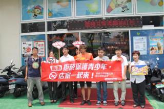 「菸害防制暑期不放假,嘉義市店家共同支持!」