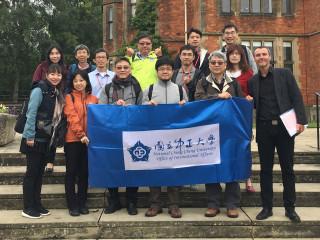 中正大學首度與英國約克大學合作,赴英取經盼提升全英語授課教學質量