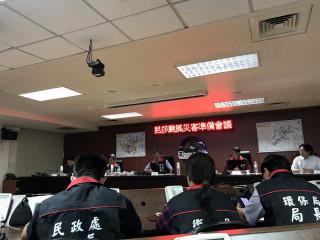 因應尼莎颱風來襲 基市要求各單位做好防颱整備.