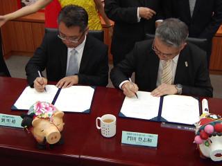 日本高知縣與竹縣 簽教育文化備忘錄