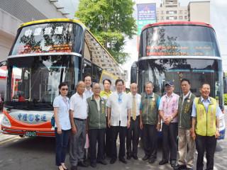 桃園市長鄭文燦親自視察國道客運9089號公車路線。