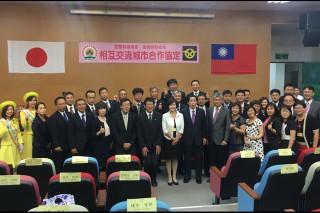 羅東鎮與日本西都市簽訂交流城市合作協定書。(圖/羅東鎮公所提供)