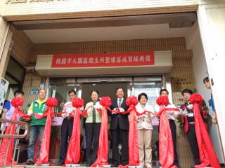 桃園市長鄭文燦與來賓們共同為大園區衛生所整建落成剪綵。