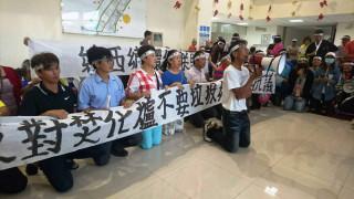 鋼聯廢棄物焚化廠召開說明會 鄉民憂污染舉白布條抗議