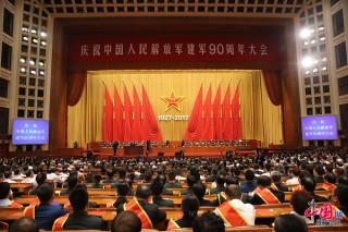 中國建軍90年 習近平:不允許任何人把中國領土分裂出去(圖/翻攝中国网/http://www.china.com.cn/)