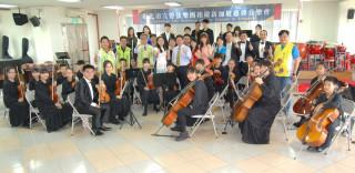 彰化市立管弦樂團將於8月5日在新加坡做整場的慈善音樂會演出