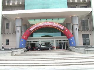 新竹地方法院遷移 明亮開闊更加親民