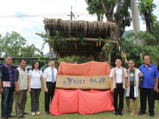台東首所公辦民營學校舉行揭牌儀式 盼能培養更多優秀學子