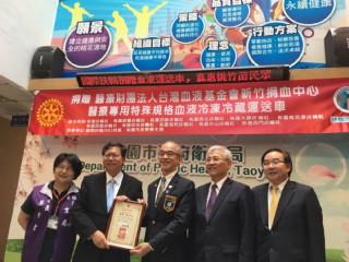 桃園市長鄭文燦出席國際扶輪3502地區捐贈血液冷凍冷藏運送車捐贈典禮。