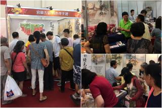五結鄉公所安排在地特產業者參加台中休閒美食展。(圖/蕭文樺攝)
