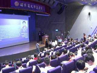 諾獎得主梶田隆章 清華大學開講